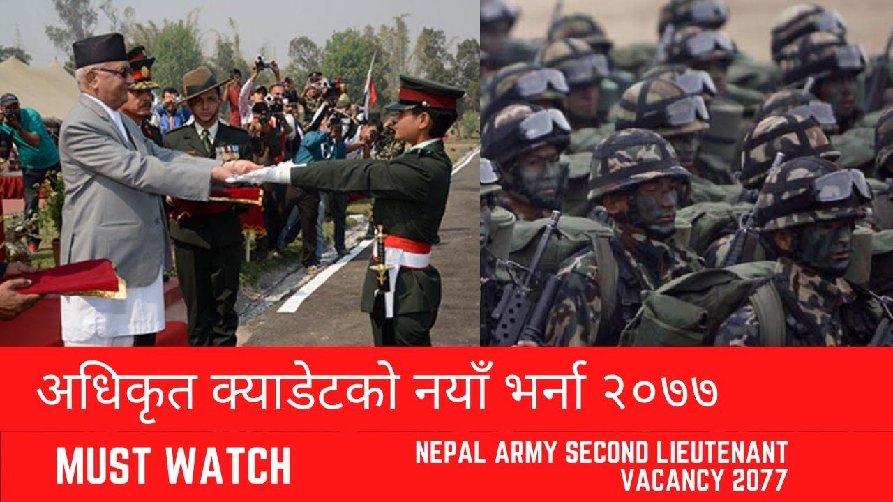 Nepal Army Officer Cadet (Second Lieutenants) Vacancy 2077