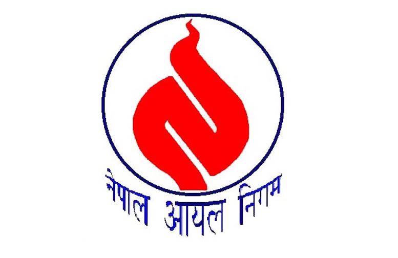 Nepal Oil Corporation